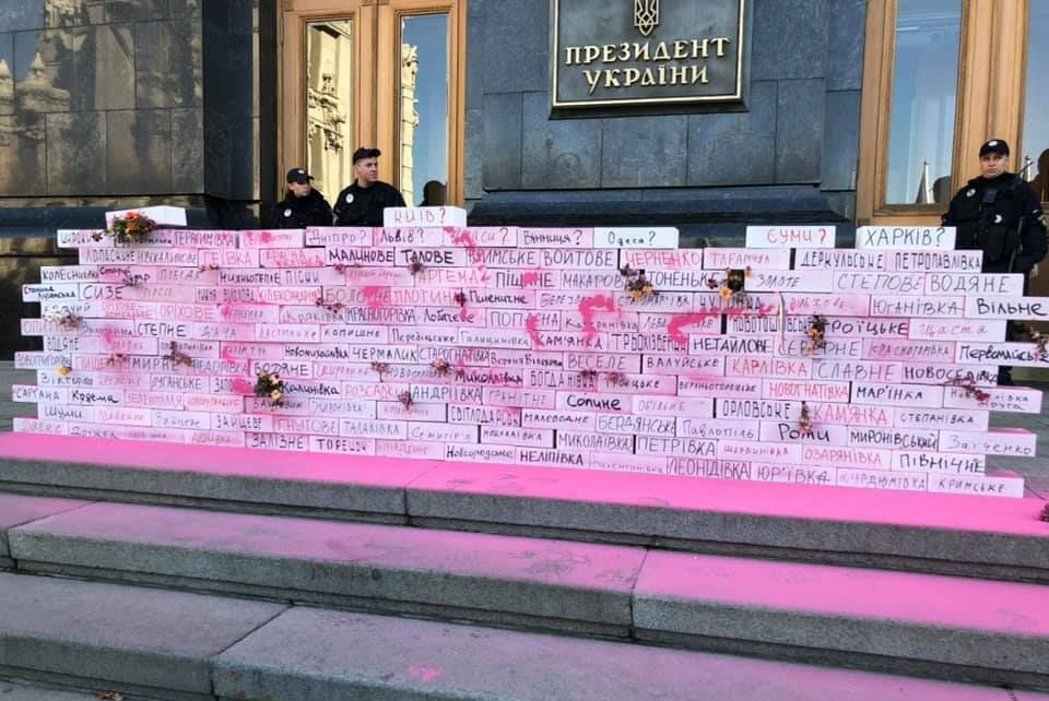 На Банковой построили «стену» в знак протеста против разведения сил