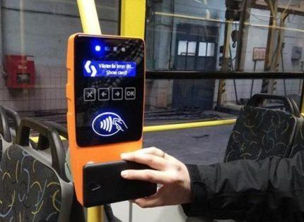 Власти Киева отложили запуск электронного билета