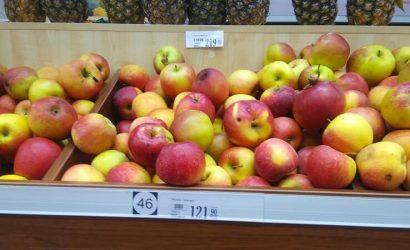Совсем сдурели: В Донецке обсуждают цены на яблоки (Фото)