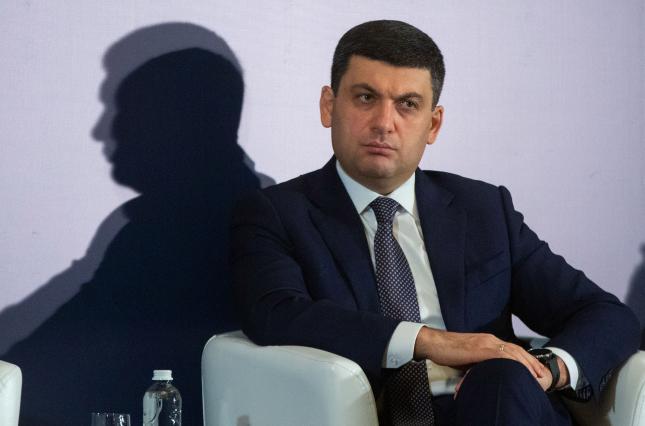 ГБР расследует назначение Гройсмана премьером