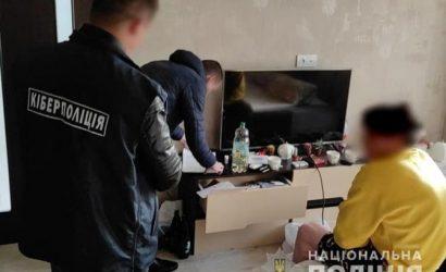 Трио юных кибермошенников из Днепра заработало на иностранцах миллион