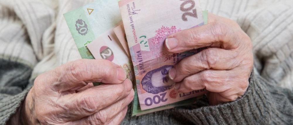 «Внук попал в беду»: На Донетчине аферисты выманили у пожилой женщины последние деньги