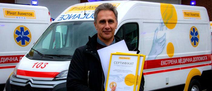 «Эти машины спасут много жизней»: Врачи Львовской области получили очередные спецавтомобили от Фонда Рината Ахметова