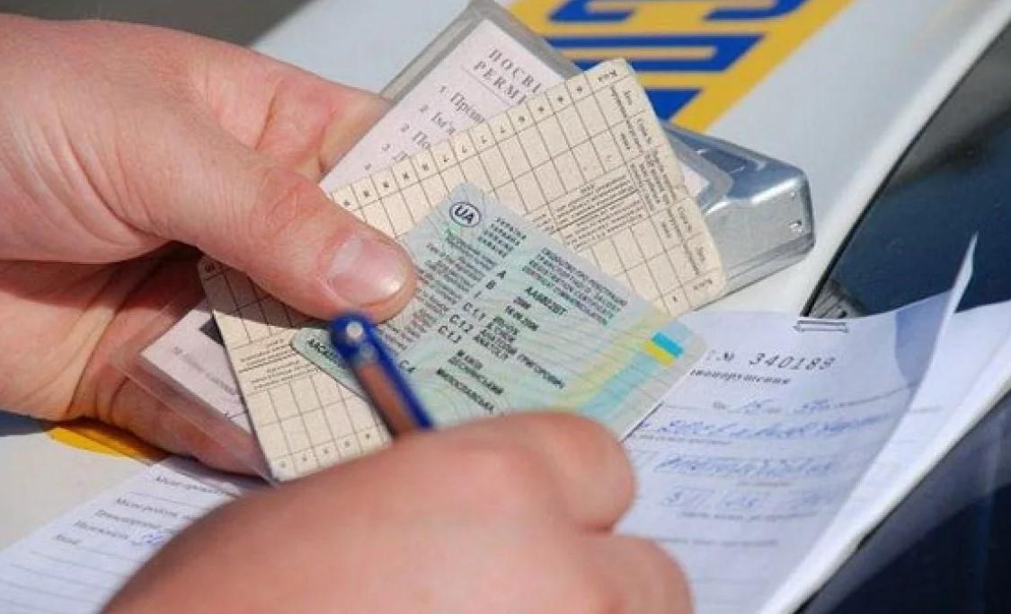 В МВД рассказали, как создать электронные водительские права