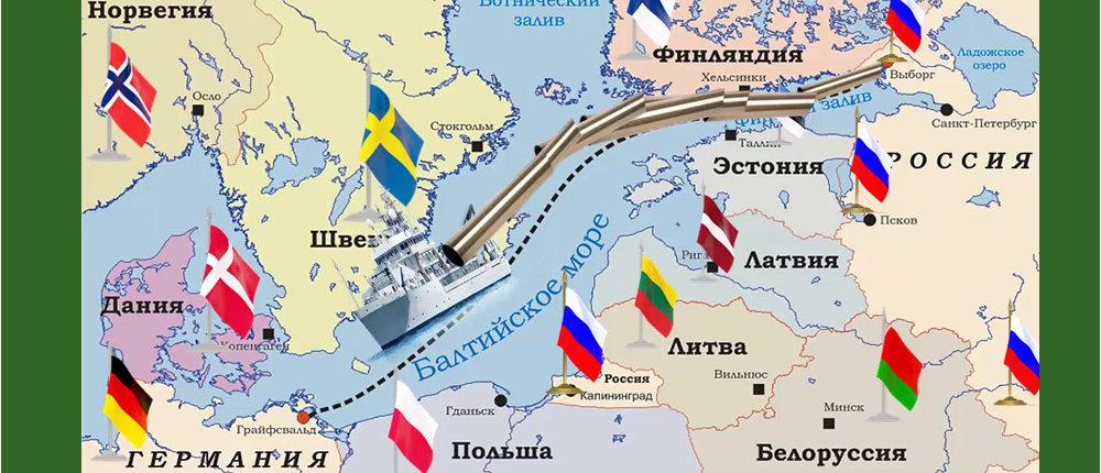 Ляшко отреагировал на разрешение Дании строительства «Северного потока-2»
