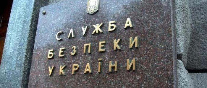 СБУ предотвратила спецоперацию ФСБ: Хотели использовать завербованного воина-десантника