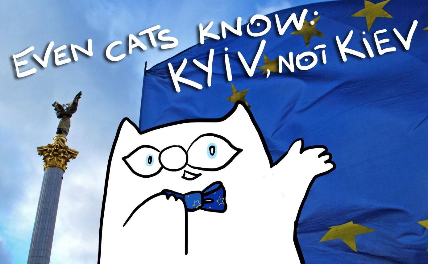 Мендель объяснила, почему написала Kiev вместо Kyiv