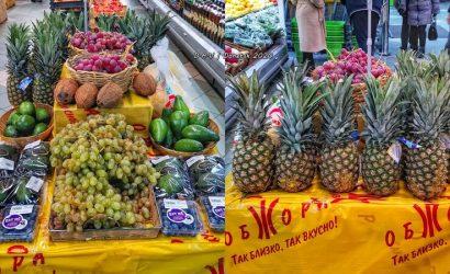 Волшебный сад: В Донецке показали экзотические фрукты в супермаркете (Фото)