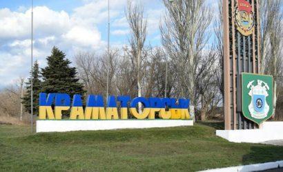Жителям Краматорска улучшили энергоснабжение