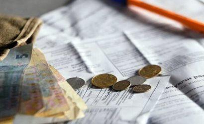 В Украине вводится новый порядок проверки получателей субсидий