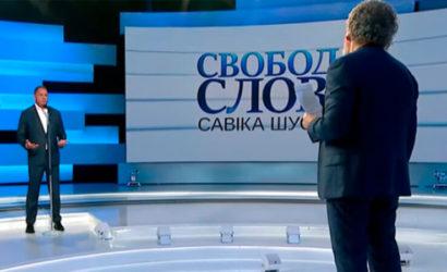 Между Украиной и Россией нет тайных планов по Донбассу, – Ермак