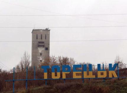 В Торецке: В Донецкой области – новый случай заражения коронавирусом