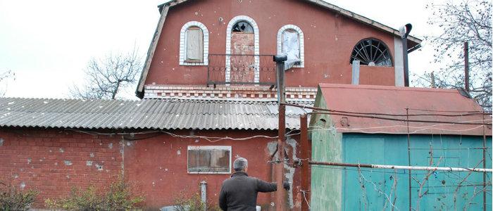 В Водяном обстрелом поврежден дом мирного жителя, – волонтер (Фото)