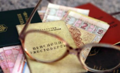 Пенсия переселенцам: Куда обращаться, если ПФУ не принимает документы с Донбасса