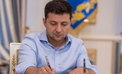 Президент Зеленский создал Совет социального развития регионов