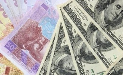 Через платежные системы в 2020-м больше всего денег украинцы отправили в Россию и Грузию