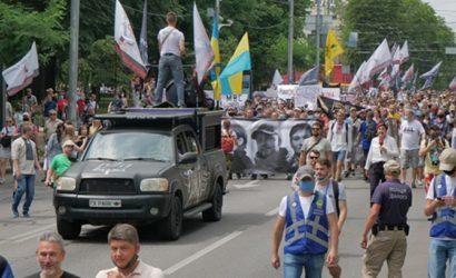 В Киеве началась акция в поддержку подозреваемых в убийстве Шеремета