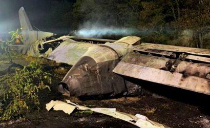 Катастрофа самолета под Харьковом: Продолжают искать трех человек