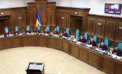 В КСУ оспаривают конституционность назначения Шкарлета