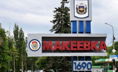 Сильный запах газа: В неподконтрольной Макеевке жильцы многоэтажки опасаются взрыва