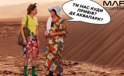 Как поздравить девушек с 8 Марта: советы юмористов «Мамахохотала»