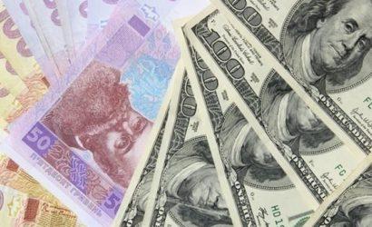Курс валют на сегодня: доллар и евро подскочили после выходных
