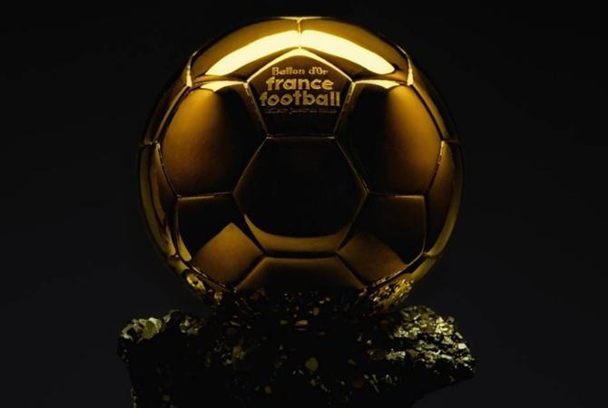 «Золотой мяч-2019»: объявлены имена всех номинантов