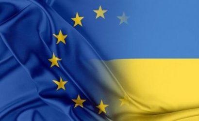 Проведение саммита Украина-ЕС отложили