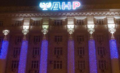 «Добро пожаловать под крыло России»: В «ДНР» бюджетники возмущены своими «повышенными» зарплатами