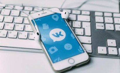 ВКонтакте выразила готовность защищать украинских пользователей от внимания полиции