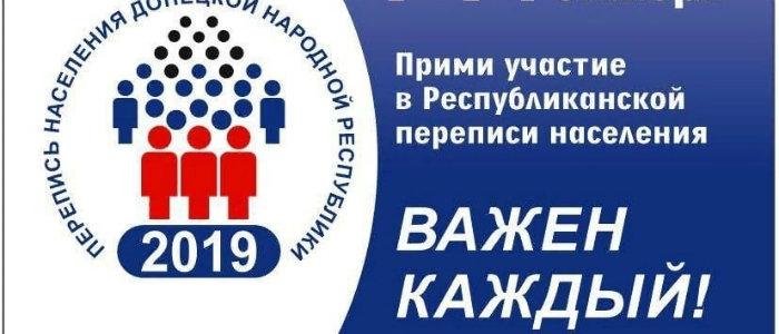 В «Л-ДНР» жителям советуют оформить «паспорта республик», иначе лишат местной «пенсии», – правозащитники