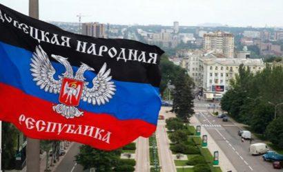 15 шагов: «Л-ДНР» представили свою «дорожную карту» по возвращению в Украину (Документ)
