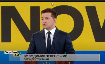 В Украине появится центр противодействия дезинформации