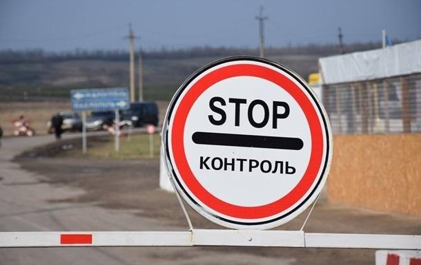 На Донбассе на КПВВ появится бесплатный транспорт