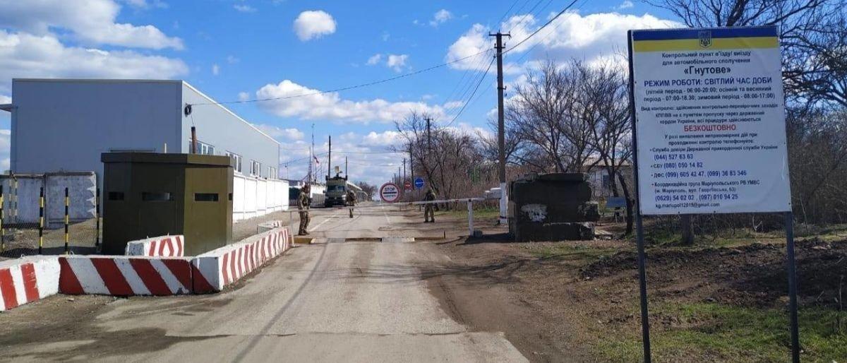 Донетчина: Через КПВВ «Гнутово» мужчина пытался провезти патроны