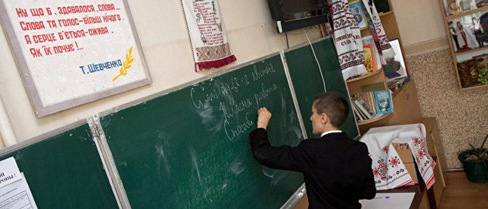 Приговорены к ликвидации: Школ с русским языком обучения больше не будет
