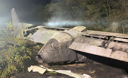 Семьям погибших в катастрофе АН-26 выплатят по 1,5 млн гривен