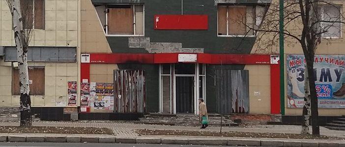 Грустный Донецк: Пешком до Ветки (Фото)