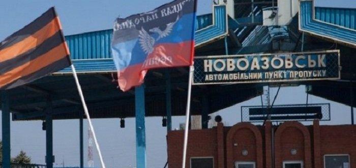 На КПП «ДНР» российские спецслужбы продолжают вербовать украинцев, – СБУ