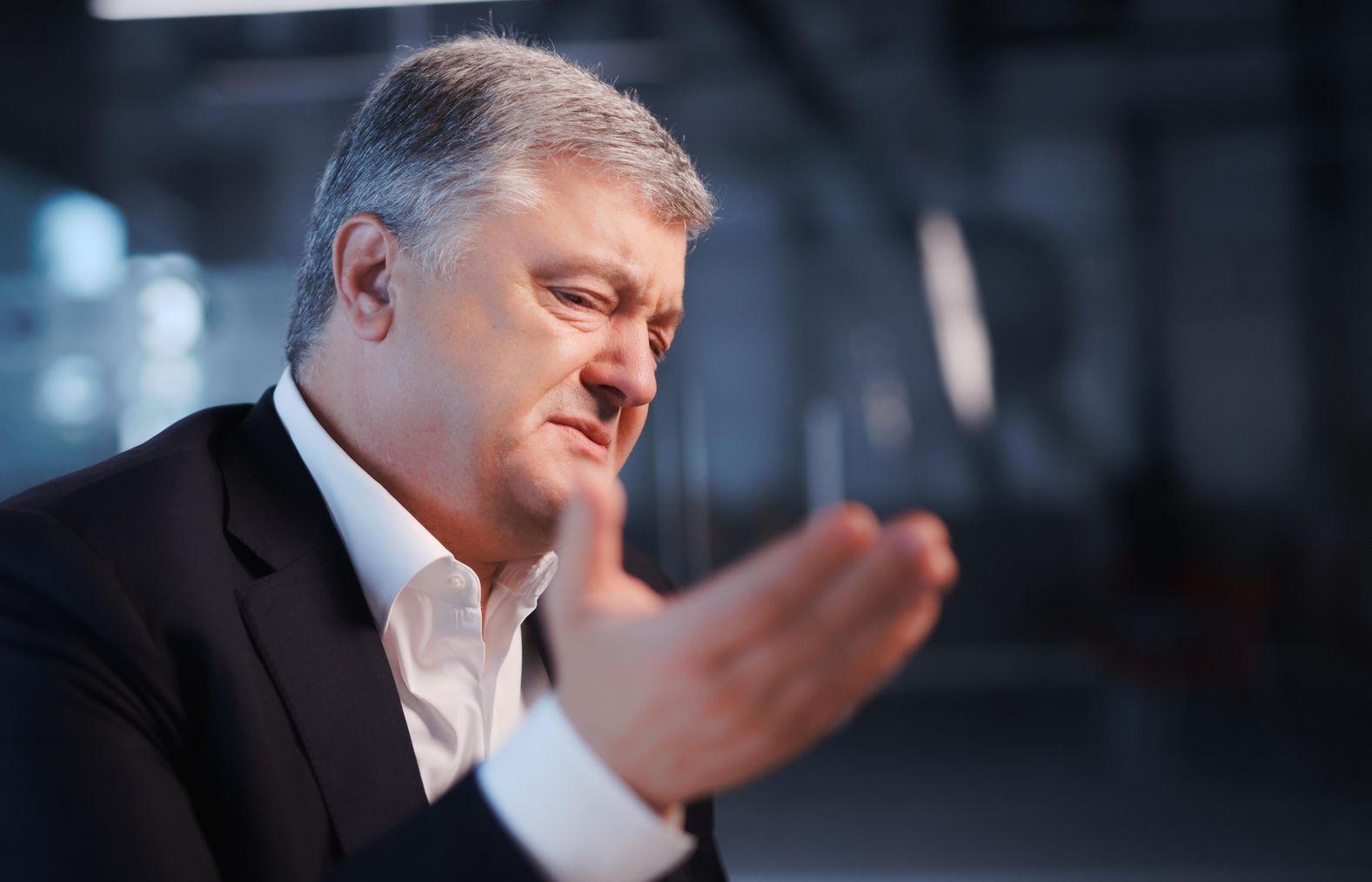 ГБР открыло еще одно дело против Порошенко