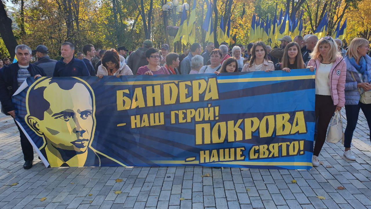 В Киеве начался марш УПА