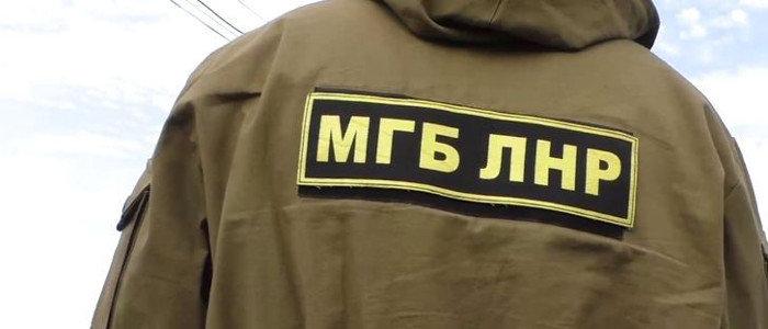 В «ЛНР» контролировать пограничный режим теперь будет «МГБ ЛНР»