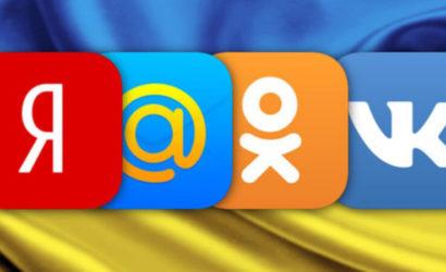 Я бы не воспринимал всерьез: Эксперт прокомментировал идею силовиков следить за украинцами в «ВКонтакте»