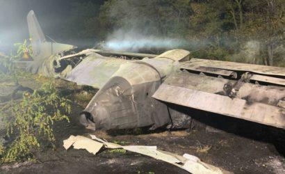 22 погибших: Под Чугуевым разбился самолет с курсантами (Фото, видео)