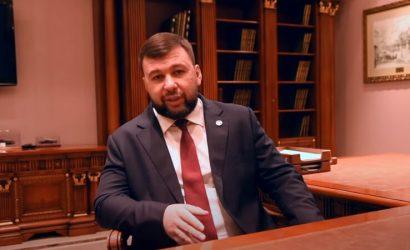 В «ДНР» намерены создать «розовую зону»