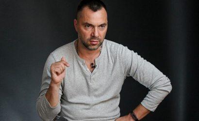 Россия и Украина могут примириться за один день, – Арестович