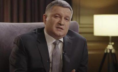 Аваков заявил, что в деле об убийстве Шеремета несостыковок практически не существует
