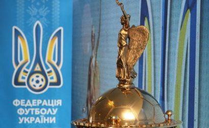 «Динамо» приготовиться. Кто с кем сыграет в полуфинале Кубка Украины