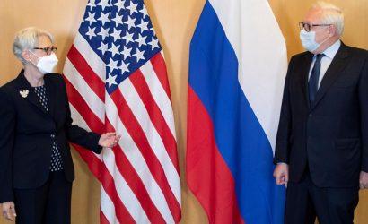 О чем США договариваются с Россией