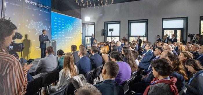 Не на плакатах: Зеленский высказался о единстве в Украине